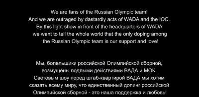 Поддержку и любовь народа назвали допингом олимпийцев российские болельщики