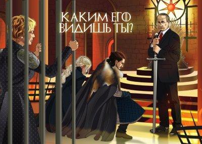 Художник Данилов составит коллективный портрет Владимира Путина