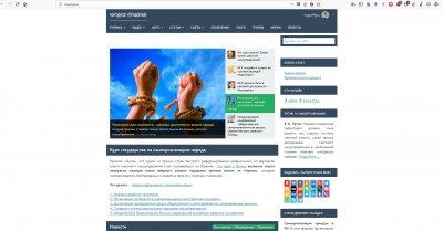 Создан сайт (часть портала) с нормативной базой и для обучения Местному СамоУправлению!