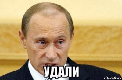 Путин подписал закон о блокировке сайтов с информацией, признанной судом порочащей честь и достоинство