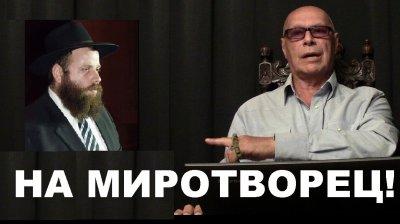 """Шарий против Ходоса"""" - фильтруй базар. Обращение к Open Ukraine"""