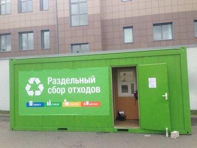 Как устроен раздельный сбор мусора в Санкт-Петербурге