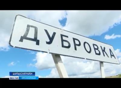 Трезвое село в Оренбургской области больше 100 лет