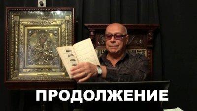 """""""Я проиграл эту войну... Часть 2. Что делать?"""" Обращение Эдуарда Ходоса к Союзу православных братств (видео)"""