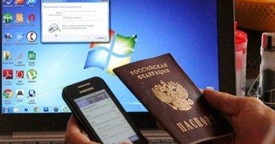 В интернет по паспорту для борьбы с новостными фейками - предложили в Госдуме
