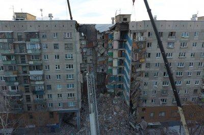 Взрыв газа в Магнитогорске: Мнение взрывотехника