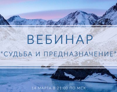 Дмитрий Раевский. Судьба и предназначение