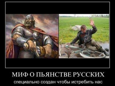 Трезвость на Руси