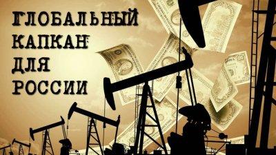 """""""Банановая"""" экономика ядерной сверхдержавы."""