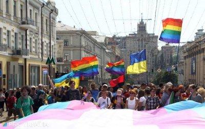 Парад педерастов и лесбиянок в Киеве???
