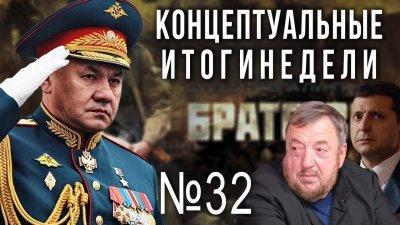 """Товарищи без господ обойдутся, русских будут лишать фамилий, """"Братство"""" атисоветчиков"""