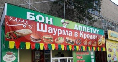 В России начали продавать продукты в кредит