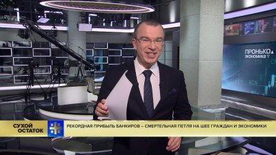 Банкиры загнали россиян в кредитное рабство и стригут как овец