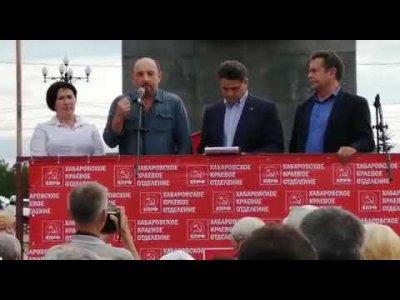 Митинг в Хабаровске  с участием Николая Платошкина