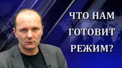 Кирилл Барабаш. Иллюзия выбора