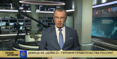 Правительство РФ позвало Ольгу Бузову быть лидером общественного мнения