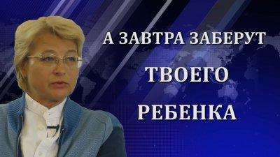 Элина Жгутова. Как защитить своих детей