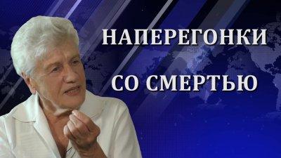 Людмила Фионова. Мусорная элита