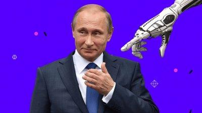 В России утверждена стратегия развития искуственного интеллекта
