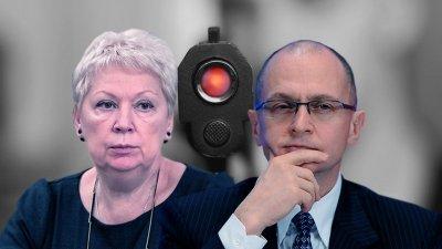 Стрелок из Благовещенска - продукт молодежной политики России