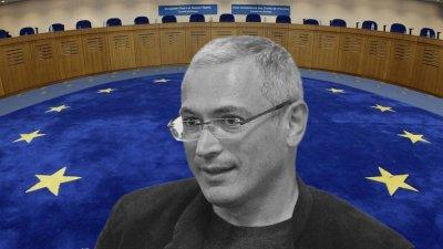 Ходорковский будет помогать осваивать бюджет России западным НКО