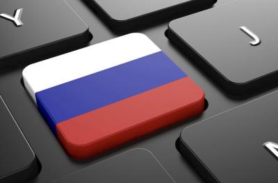 Автономный рунет настал