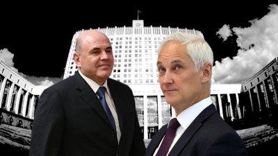 Правительство России: цифровизаторы в большинстве