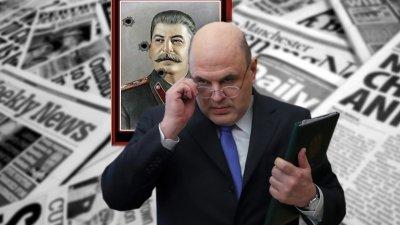 С новыми правительством в Россию идет техно-авторитаризм?
