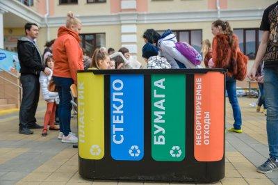 Экология: Москва досрочно перешла на раздельный сбор отходов с 1 января