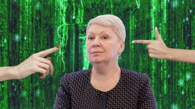 Образование России: Цифровой школе быть? Минпросвет и Роскомнадзор мутят воду