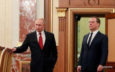 Правительство РФ подало в отставку после ежегодного послания Владимира Путина