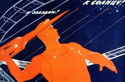 Русский космизм: Шанс на будущее