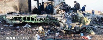 Украинский боинг в Иране мог быть сбит Израилем и ВВС США