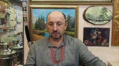 Русские смыслы 2: Хаос и Вирус