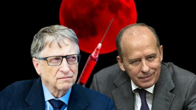 Социальные активисты просят помощи у ФСБ для ареста Гейтса и глобалистов