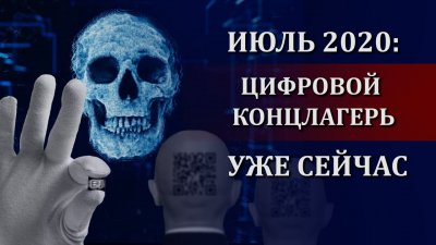 Москва под контролем ИИ: каждый шаг под наблюдением