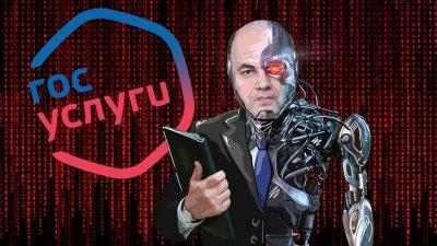 На обращения граждан будет отвечать искусственный интеллект вместо чиновников