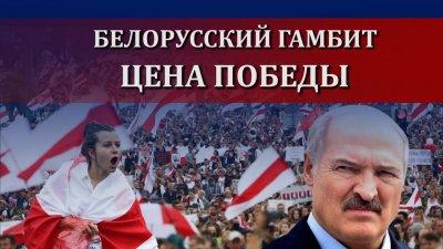 Выборы в Беларуси. Аналитический взгляд на факты
