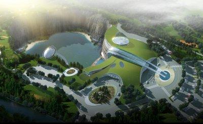 Концепция мировой экологической революции