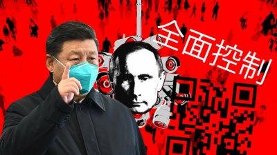 Китай станет оператором цифровой диктатуры нового мирового порядка?