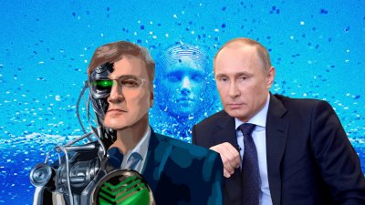 Объявлено начало тотальной цифровизации России
