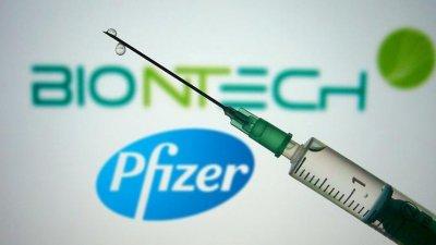 Pfizer готовит очередную партию вакцины для третьей волны эксперимента