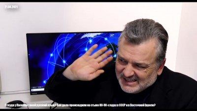 Пламен Пасков: русский язык и для чего уничтожали СССР