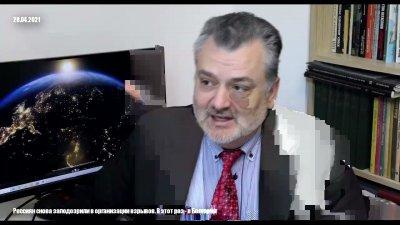 Взрывы, дипломатия, Крым, Новороссия, Донбасс, Центробанк, Кавказ