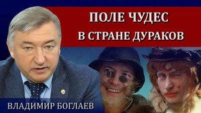 Финансовые манипуляции ЦБ РФ