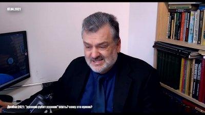 Какие силы заинтересованы в эскалации конфликта на Донбассе?