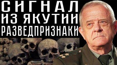 Квачков о ситуации в Якутии