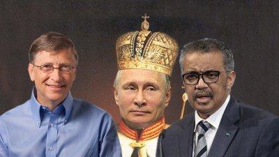 Почему не отменяется антиковидный режим в России