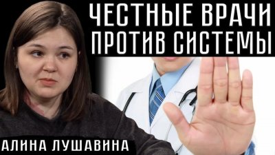 Врачи подали иск против вакцин