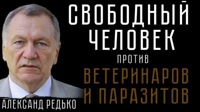 Обязательная вакцинация 60% населения Москвы